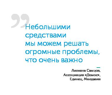 Cytata_www-03_RU