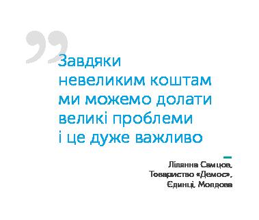 Cytata_www-04_UA